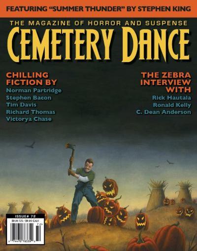 CD#72